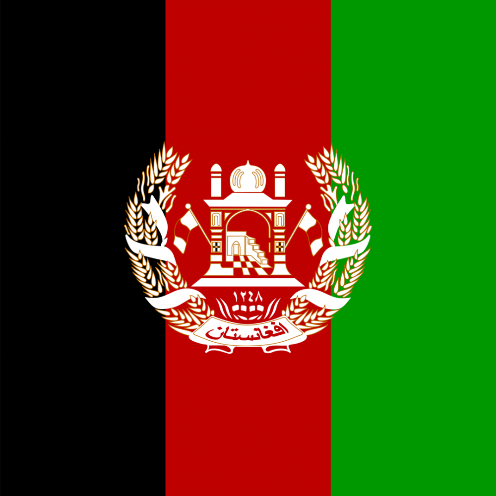 Afganistan flag profile picture overlay