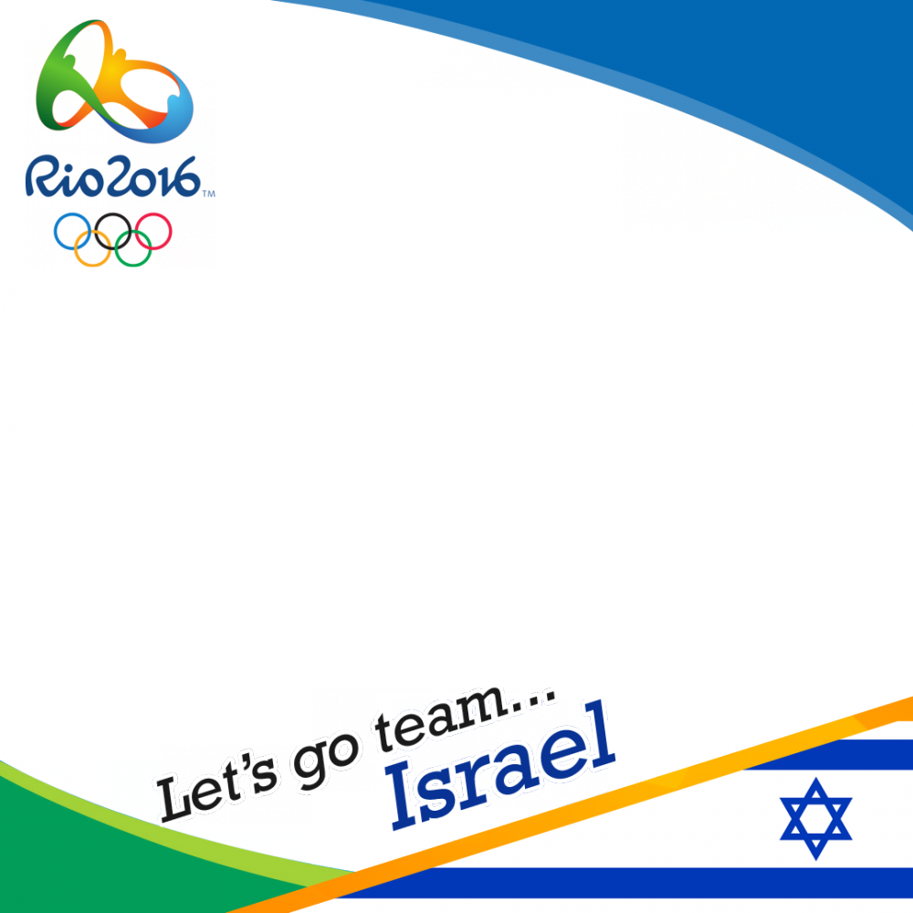 Israel Rio 2016 team profile picture overlay frame filter