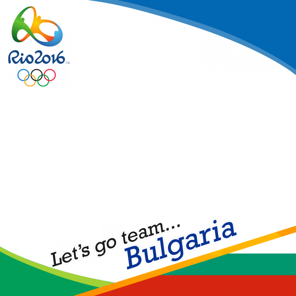 Bulgaria Rio 2016 team profile picture overlay frame filter