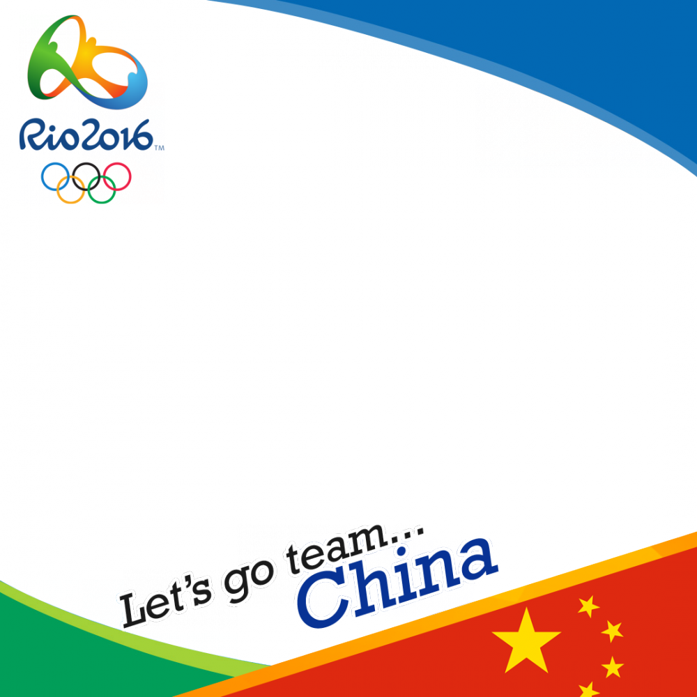 China Rio 2016 team profile picture overlay frame filter